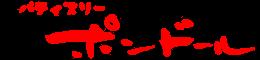 logo201612